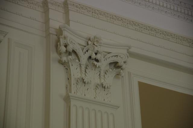 Corinthian Pilaster at Holme Hall.